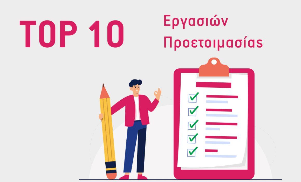 Preparation Checklist2